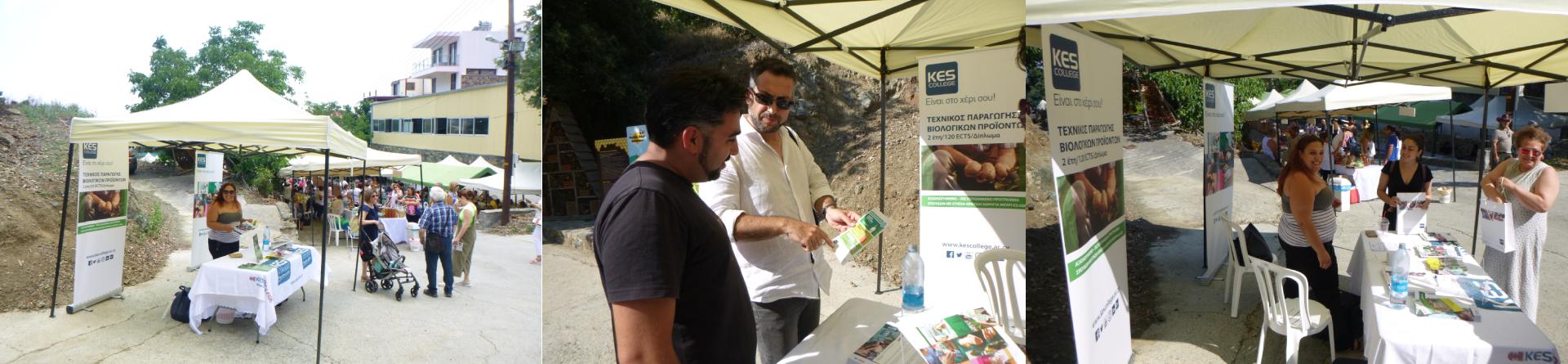 Το KES College στο 3ο Φεστιβάλ Μελιού και Μελισσοκομίας Ορεινής Λάρνακας