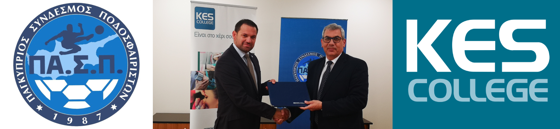 Signature of Memorandum of Cooperation with the Pancyprian Association of Football Players