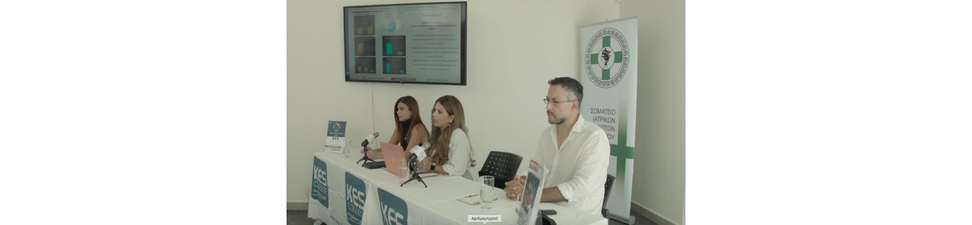 Ο ρόλος του Ιατρικού Επισκέπτη στη νέα εποχή του ΓεΣΥ στην Κύπρο