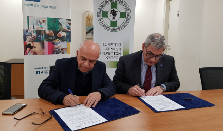 Memorandum of Cooperation with the Association of Medical Representatives of Cyprus