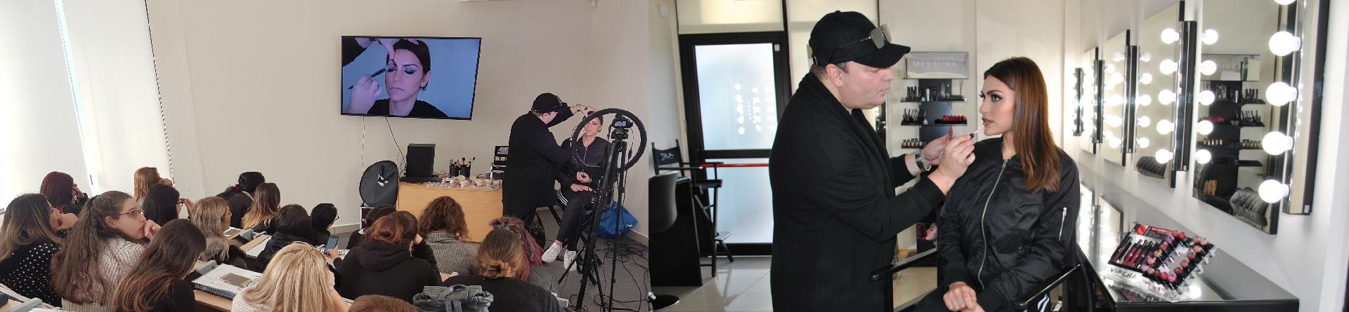 Παρουσίαση Εορταστικού Μακιγιάζ από τον μακιγιέρ της εταιρείας KYBELLA κ. Σταύρο Μπρέζα