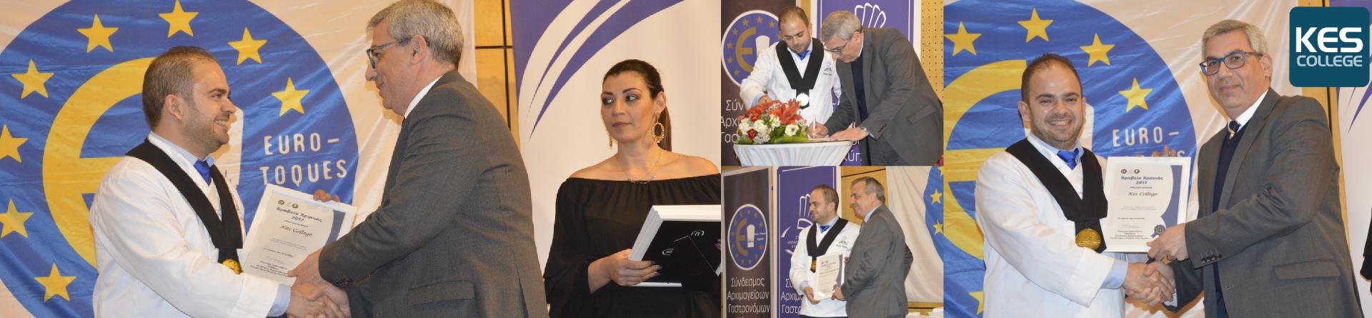 Υπογραφή Μνημονίου Αδελφοποίησης KES College - Σύνδεσμος Αρχιμαγείρων Κύπρου